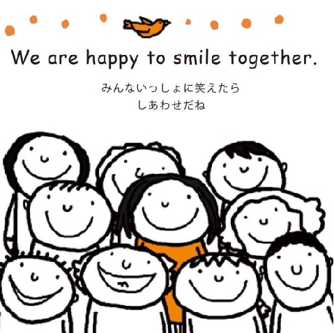 Photo_happytosmiletogether.jpg