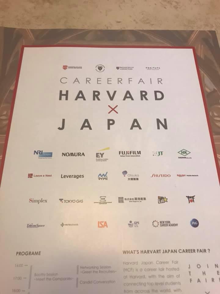 201811_Harvard_6.jpg