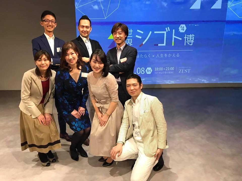 201902_Shigotohaku_3.jpg