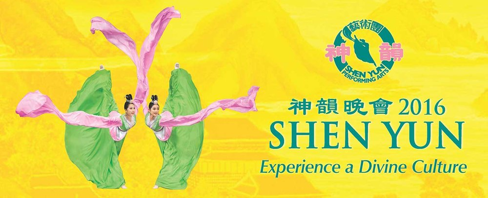 Sponsored by Shen Yun