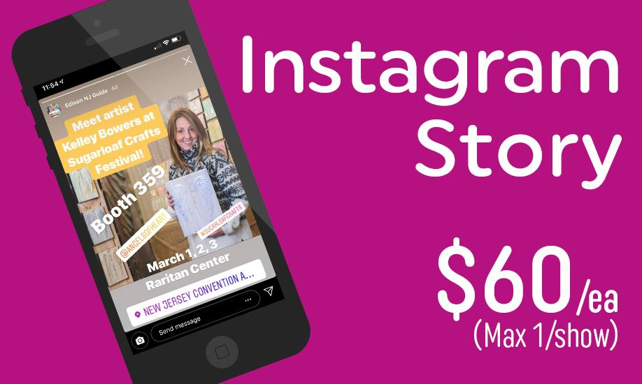 advertising-instagram-story.png