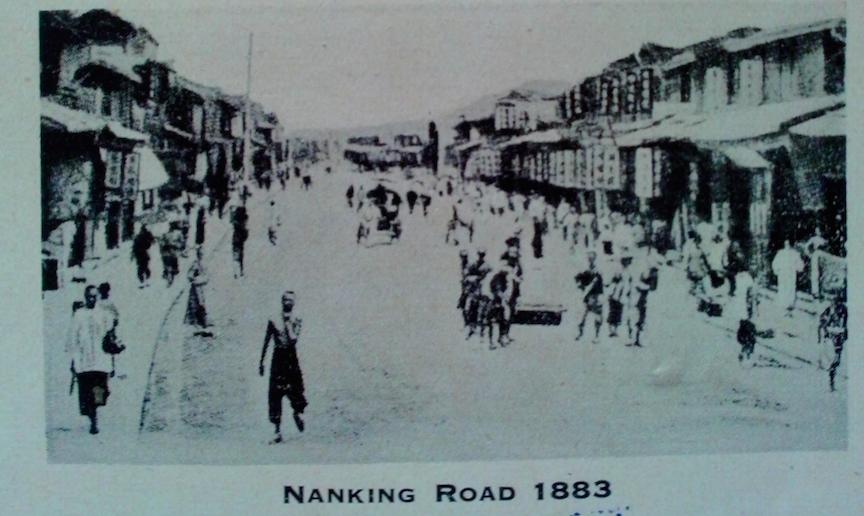 Nanking Road 1883