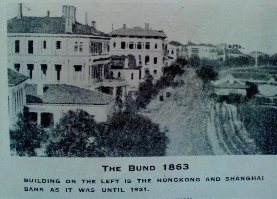 The Shanghai Bund 1863