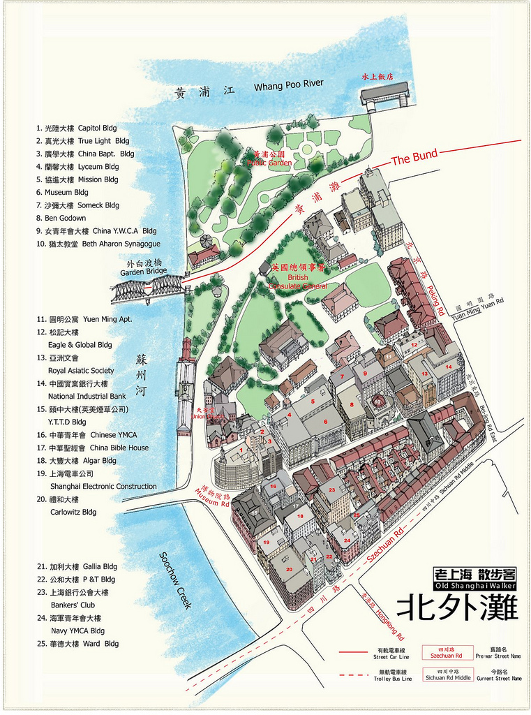Old Map of the North Bund