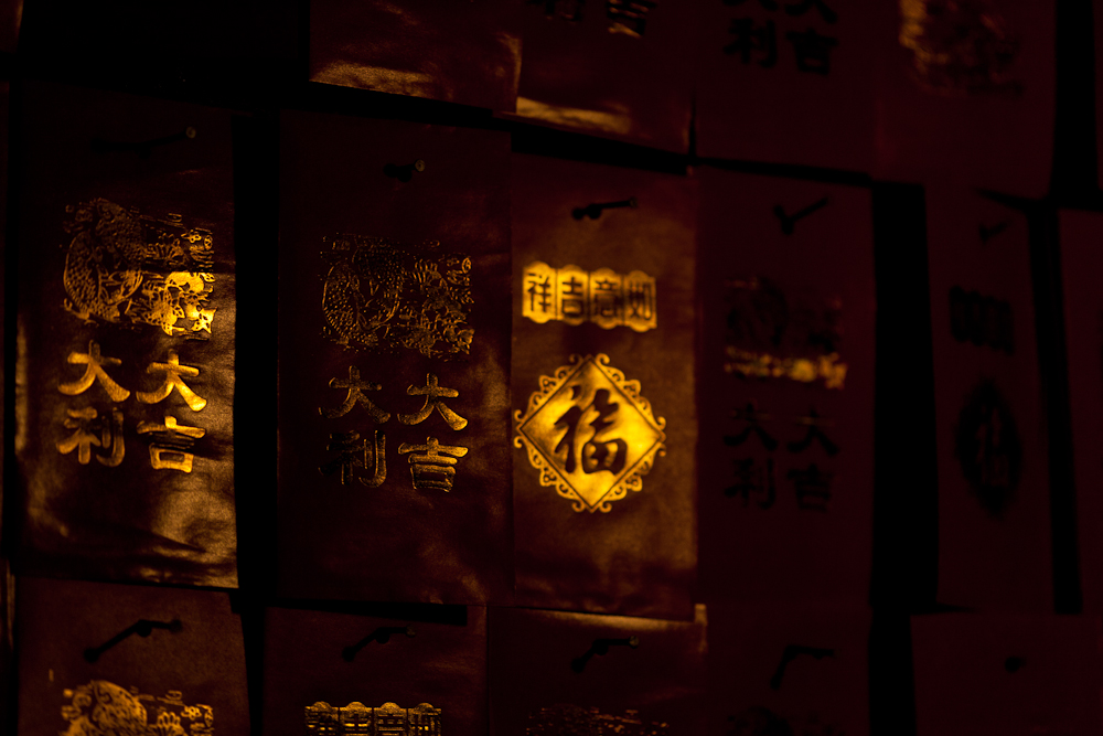 HONG BAO - INSTALLATION