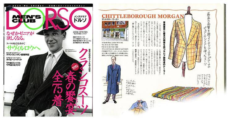DORSO magazine, Japan, Spring 2002