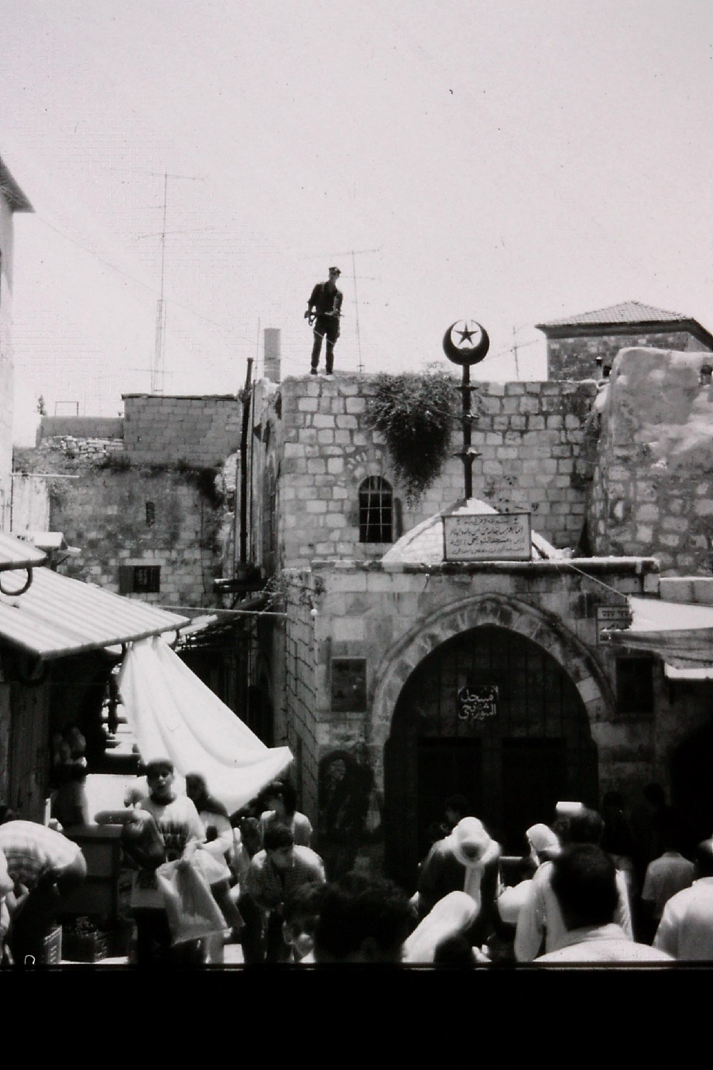 Inside Damascus Gate looking SE down road towards Haram, summer 1990. Credit: Eleanor Scott and Gertrude Bell Project