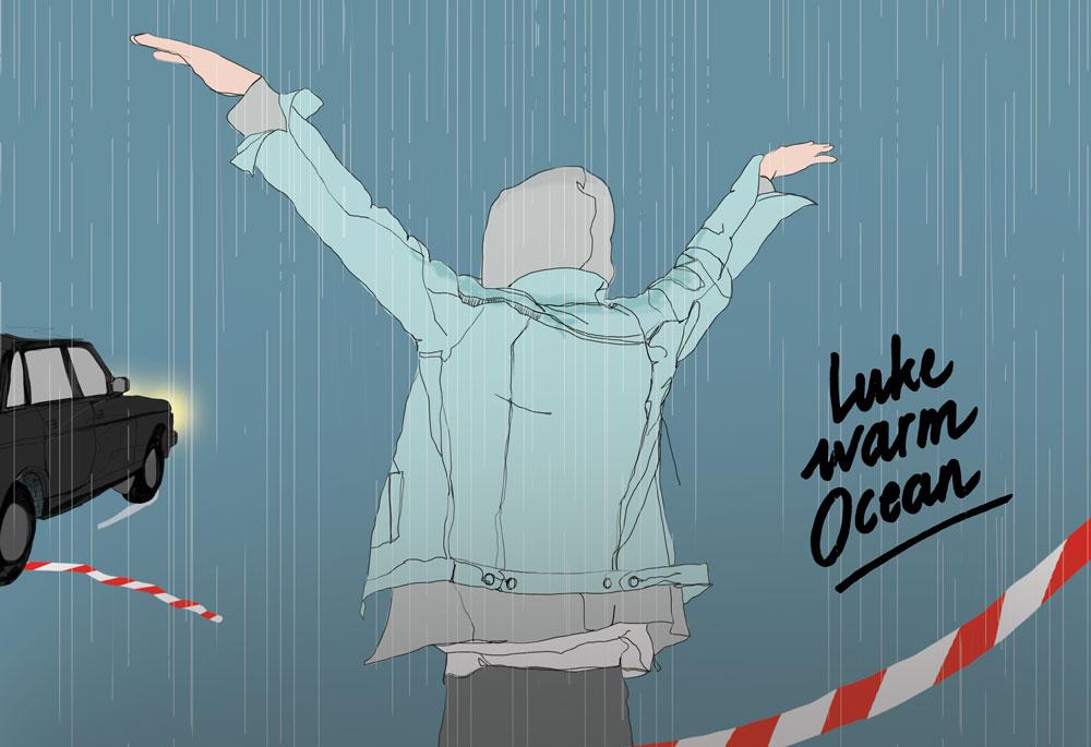 LukewarmOcean-SessionsPreludeGiveWay.jpg
