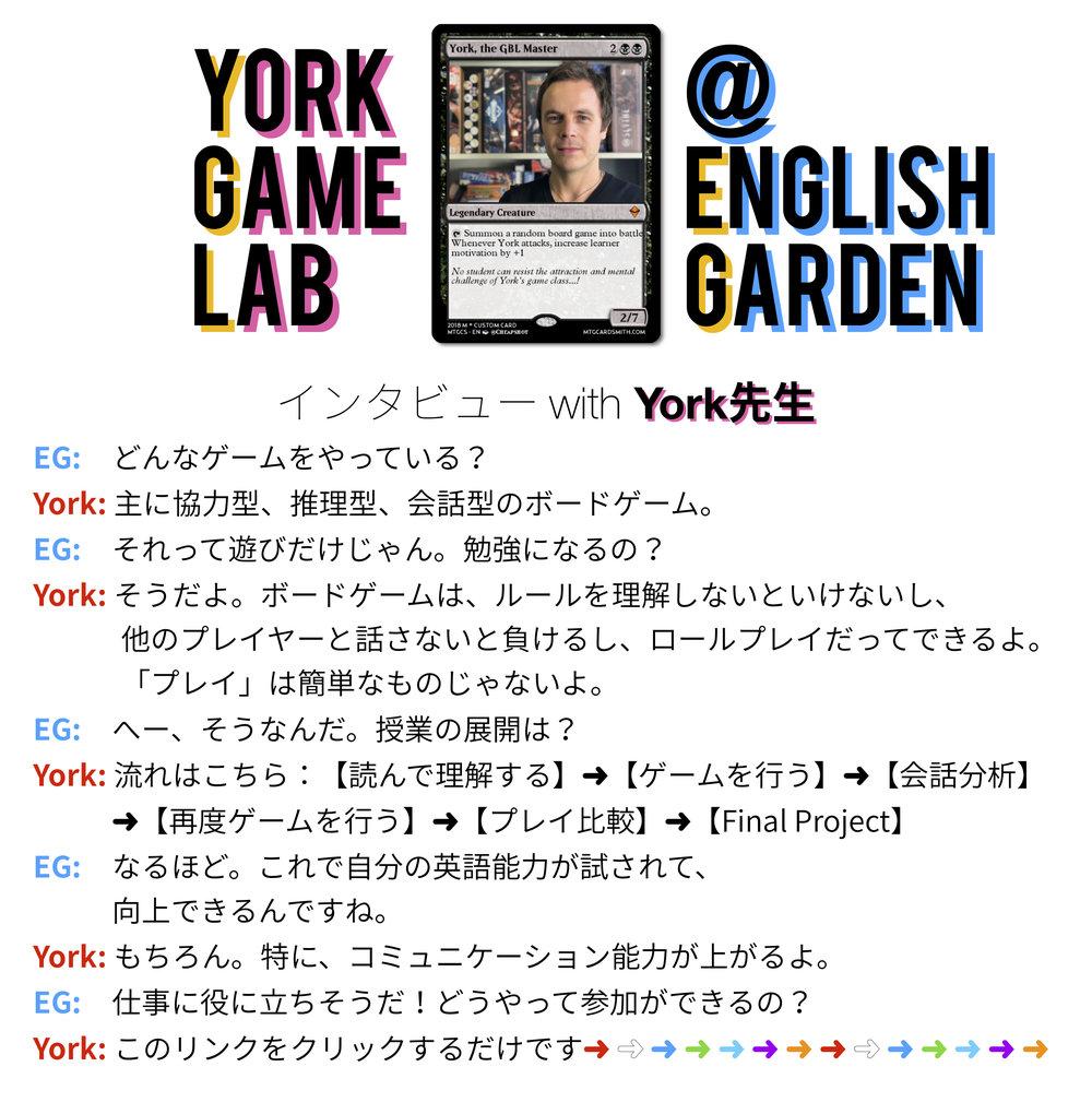 ygl website.jpg