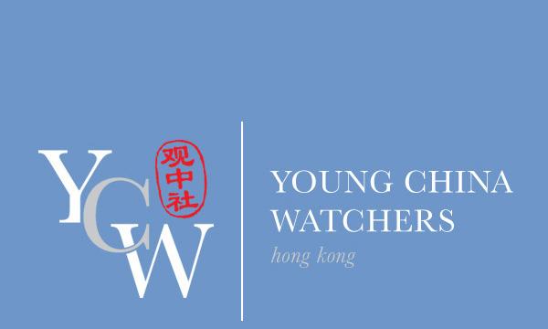 Cross-Strait Relations: Taiwan's China Dilemma and Beijing's Taiwan
