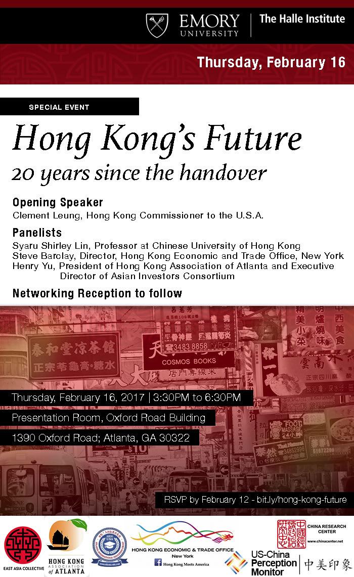 hong-kong-handover-flier2.jpg