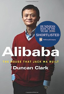 Chapter 7 of Alibaba: The House That Jack Ma Built, focuses on Shirley Lin's role in Alibaba.