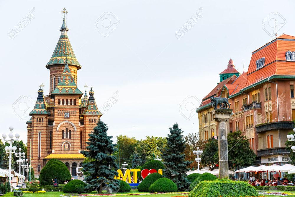 33232360-RUMANIA-Timisoara-22-de-julio-Vista-del-centro-de-la-ciudad-de-Timisoara-el-22-de-julio-de-2014-Ruma-Foto-de-archivo.jpg