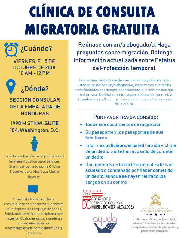 Spanish_Clinic_Flyer_10.5.18_001.png