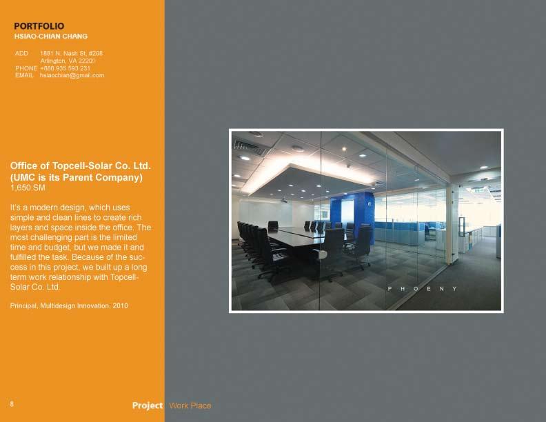 Work_Sample_頁面_08.jpg