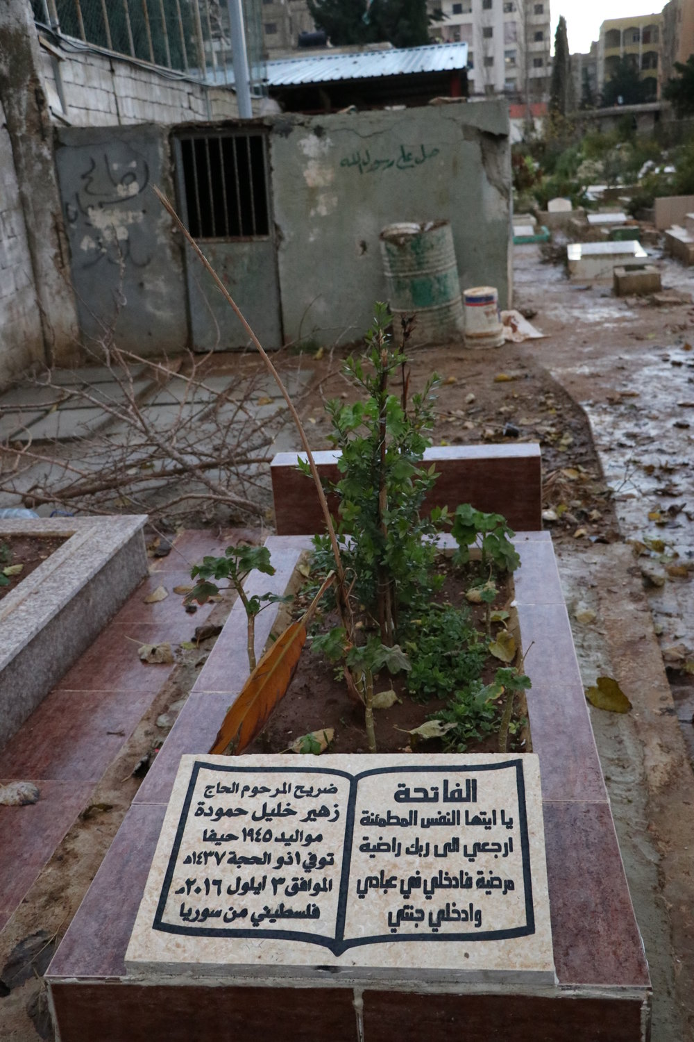 This tombstone, marking a grave in the camp's fifth cemetery, offers testament to the contours of a journey which has come to an end in this space. (c) E. Fiddian-Qasmiyeh. January 2017.
