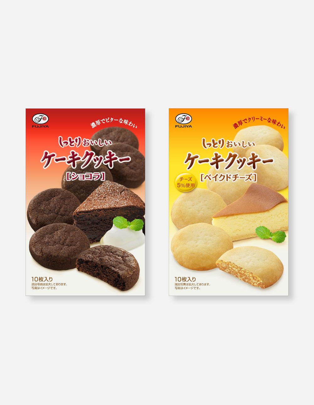 Cake Cookies (2010)Fujiya Food Service Co., Ltd.