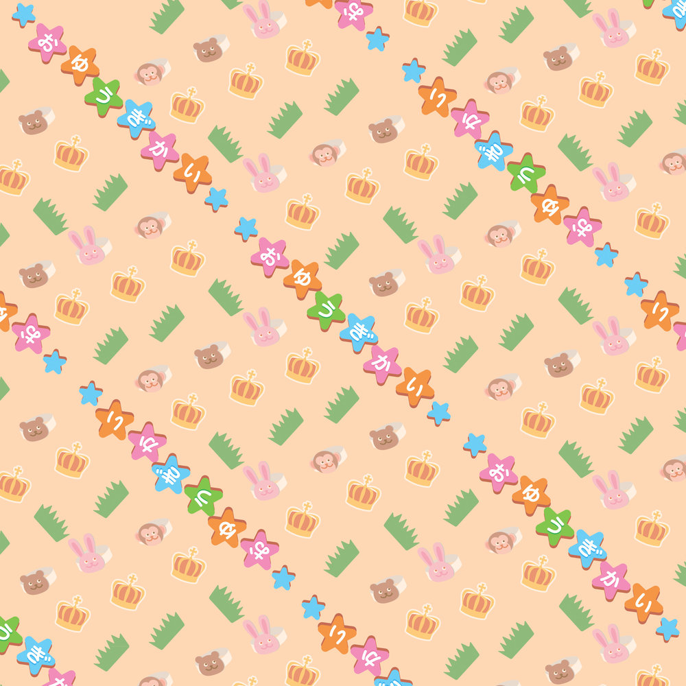 tahara_07_oyugi.jpg