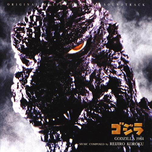 return of godzilla 1984 full movie