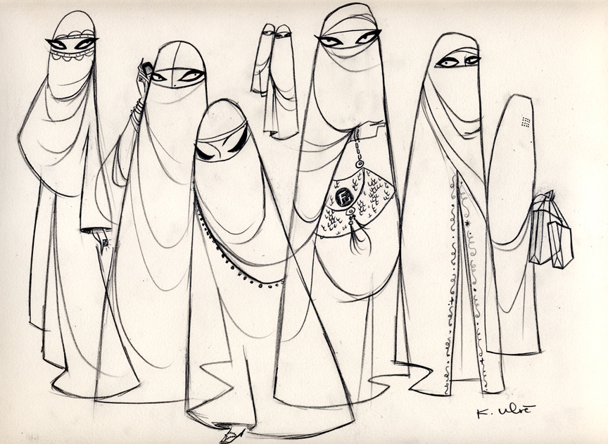Saudi Women of London.jpg