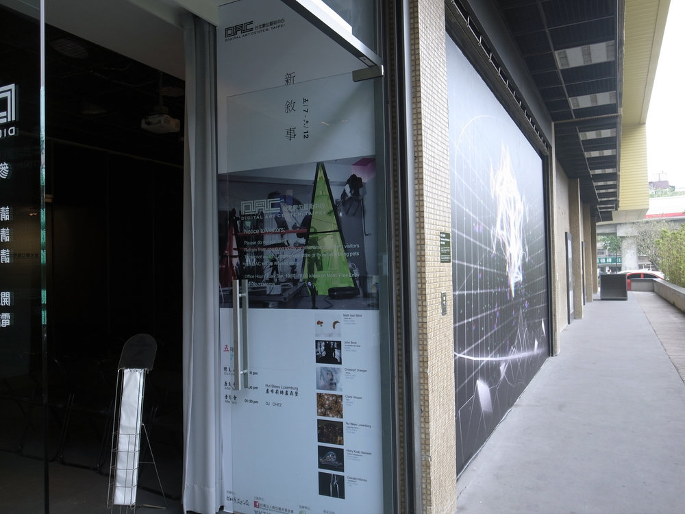 The entry poster of DAC (Digital Art Center, Taipei) was designed by Yen Tsao.
