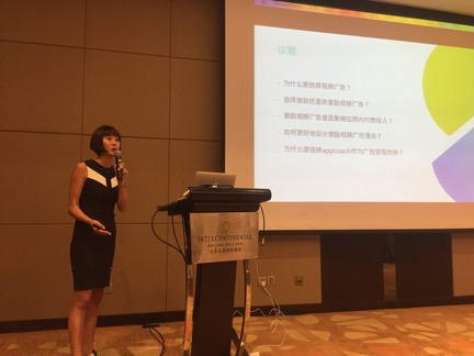 Amanda Carter, Global Head of Business Development, speaking at GMIC Beijing