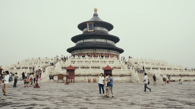 temple of heaven china.jpg