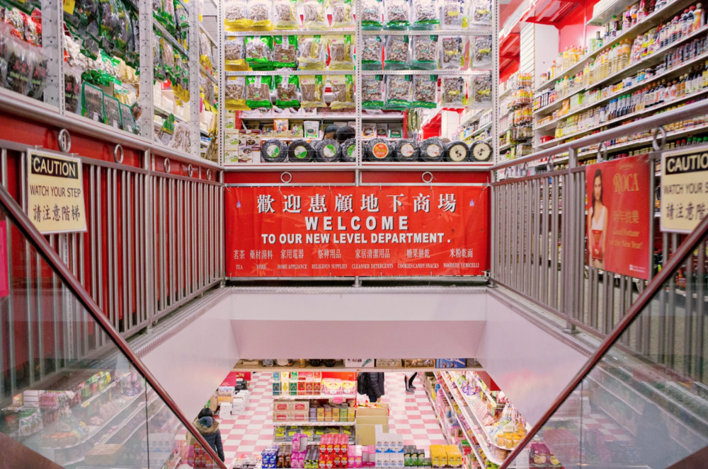 Inside of Hong Kong Supermarket