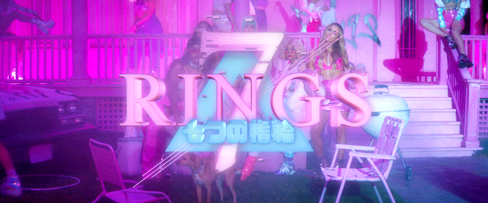 7Rings_type_002.png