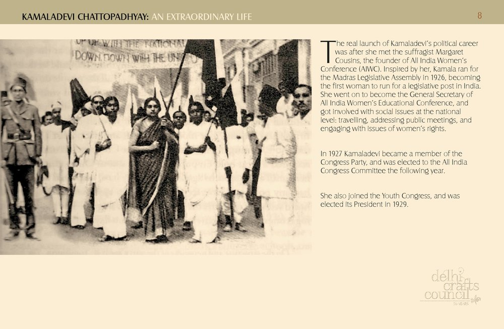 Kamaladevi Exhibition E VERSION-page-008.jpg