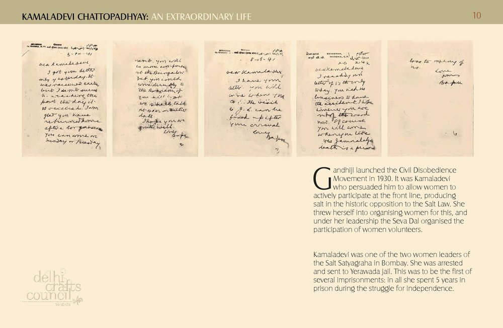 Kamaladevi Exhibition E VERSION-page-010.jpg