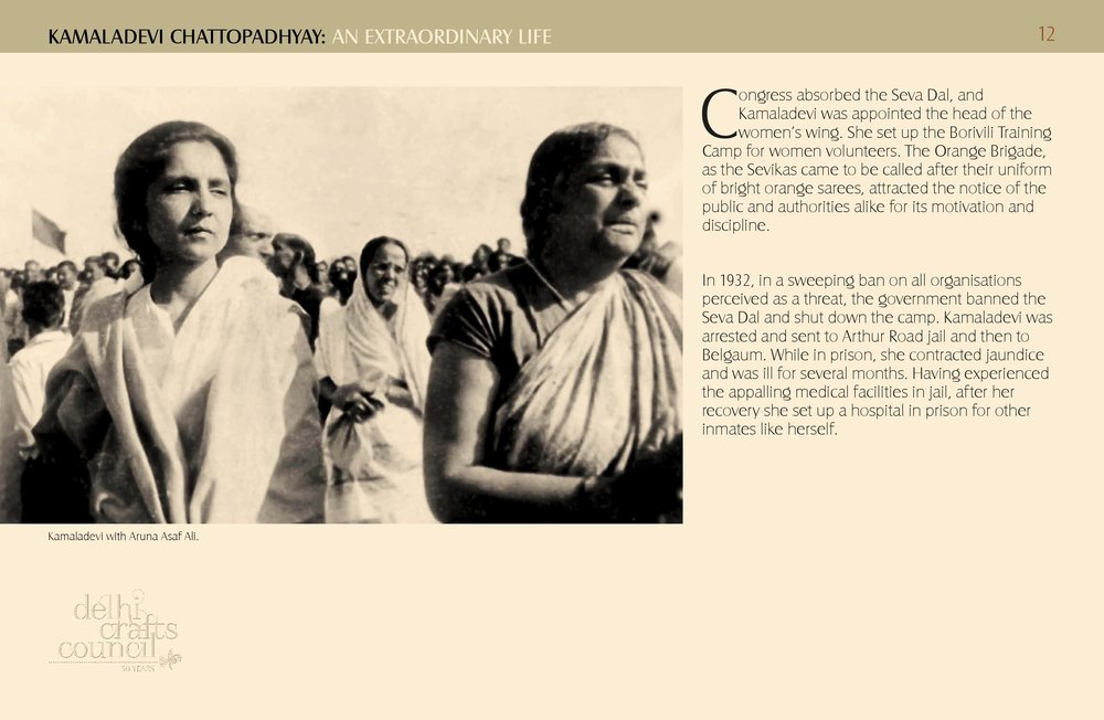 Kamaladevi Exhibition E VERSION-page-012.jpg