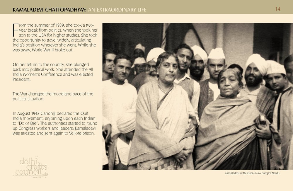 Kamaladevi Exhibition E VERSION-page-014.jpg