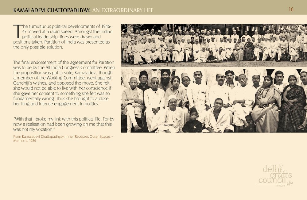 Kamaladevi Exhibition E VERSION-page-016.jpg