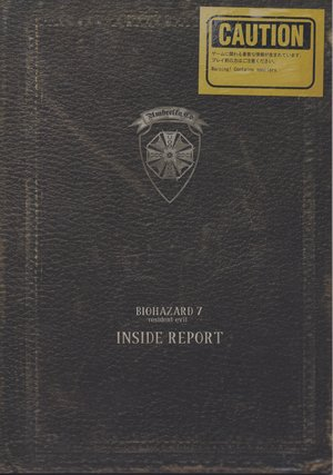 Biohazard 7 Inside Report File 01 The Meaning Of A Moment Of