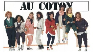 au cotton_80s_ad.jpeg