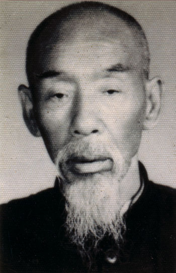 "耿氏形意拳第二代传人 耿霞光(1887-1972)人称""江南大侠""  Geng Style Xingyiquan second-generation descendant, Grand Master Geng Xiaguang (1887-1972), also known as ""Jiangnan Hero."""