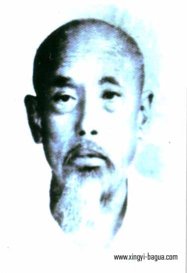 吴子珍 北京第三任四民武术社社长  Master Wu Zi Zhen. The third Chairman of Simin Martial Arts Association in Beijing, China.