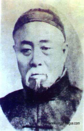 形意拳師祖 天津单刀李 李存义  Xingyiquan Grand Master Li Cun Yi