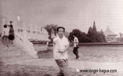 駱兴武得意弟子 付其祜师傅(八卦掌 北京 84年)  Grand Master Luo Xing Wu's proud disciple: Master Fu Chi Hu (Bagua Zhang, Beijing, 1984).