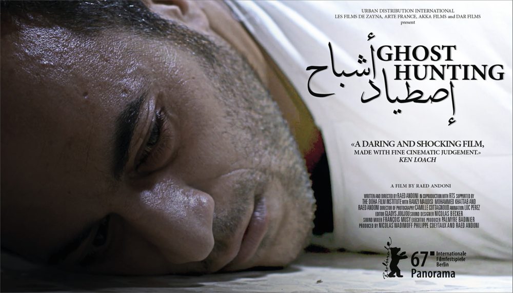 """OPENING FILM //Ghost Hunting - by Raed Andoni   Feature   93 min.   2017 A riveting, terrifying recreation of past trauma, Ghost Hunting won the 2017 Glasshütte Original Documentary Award at the Berlin Film Festival. Director Raed Andoni assembles an eclectic group of Palestinian ex-prisoners in order to rebuild the Israeli investigation center in which they were all imprisoned. However, as they were always blindfolded, none of them really knows what the place actually looked like.The result is a shocking, visceral and deeply moving portrait of apartheid.---------DISCUSSION //Nearly a million Palestinians have see the inside of an Israeli prison cell since the beginning of the occupation 50 years ago, but their criminalization by the Israeli state dates back to its founding, when refugees attempting to return to their homes were branded """"infiltrators"""" and shot on sight. In a discussion following the film, we explore the toll of mass incarceration on the psyches of former prisoners and their families, the liberation struggle, and Palestinian society at large."""