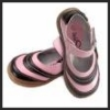little soles.jpg