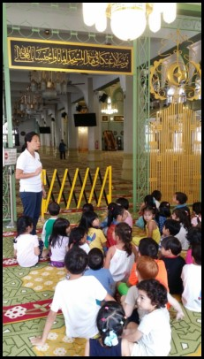 They were told that the Malay word for mosque is masjid and the holy book used is called the Quran.