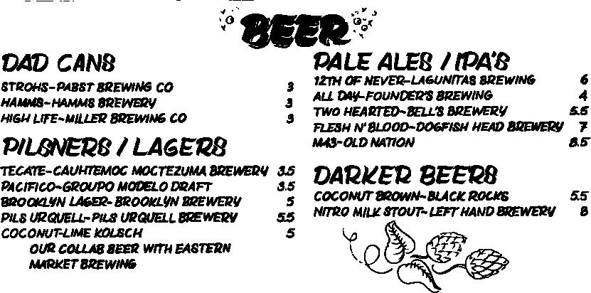 menu_p6.png