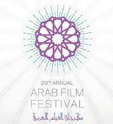 ArabFilmFestivalLogo.png