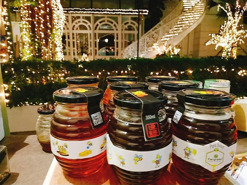 Honey bottle.jpg