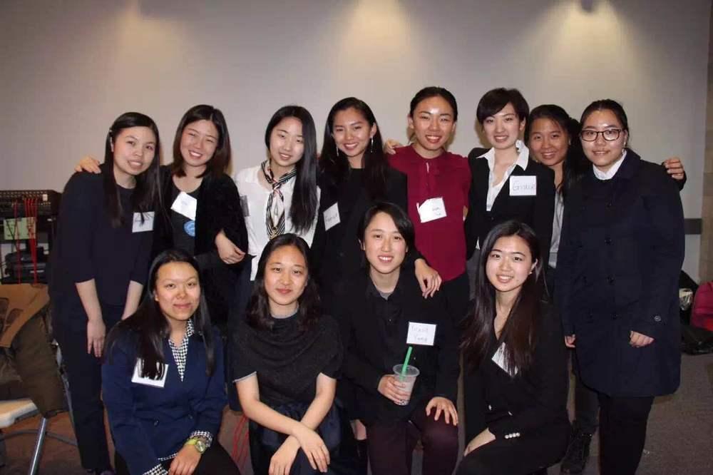 Redefine 2016 Conference Planning Team
