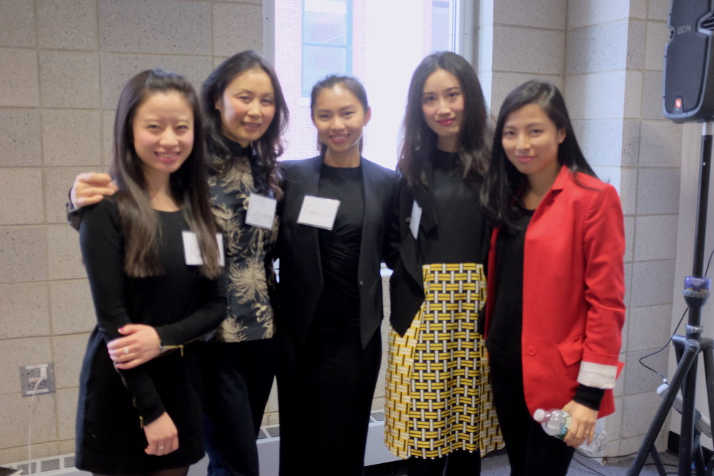 2016 Conference panelists: (left to right) Kewa Luo, Luguang Yang, Jessica Zhang, and Danielle Li
