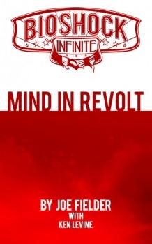 La copertina dell'eBook.