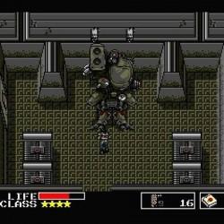 Tra le differenze MSX/NES, c'era la presenza o meno di Metal Gear, proprio un dettaglio.